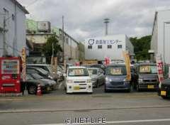リサイクル市場現状屋 沖縄 中古車 販売店