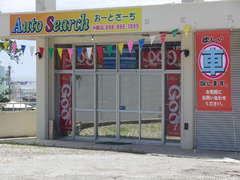 おーとさーち 沖縄店|沖縄 中古車 販売店