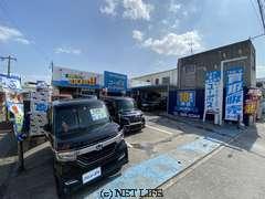 ユーポス登川店|沖縄 中古車 販売店