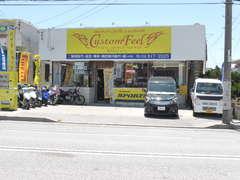 Custom Feel 沖縄 バイク 販売店