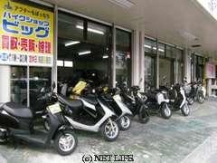 ビッグ ひめゆり通り店 沖縄 バイク 販売店