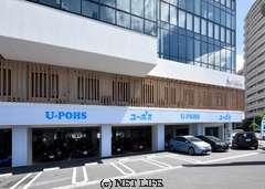 ユーポス奥武山店