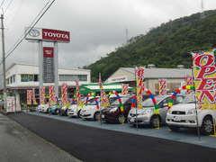 沖縄トヨタ自動車株式会社 名護店