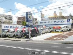 Good man 沖縄 中古車 販売店