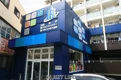 (株)マルユウハウジー 店舗写真