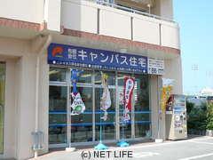 (有)キャンパス住宅 店舗写真