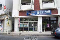 (株)ピース企画 店舗写真