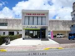 (有)米須不動産 店舗写真