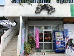 明快産業 店舗写真