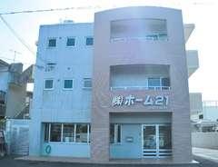 (株)ホーム21