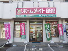 (有)住宅管理社 店舗写真