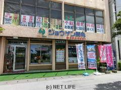 (有)ジョウゲン開発 賃貸部 店舗写真