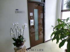 (有)琉球リゾート