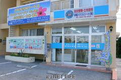沖縄ハウスリゾート(株)