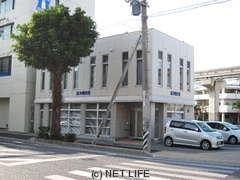 (資)沖縄実業