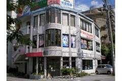 (有)丸豊商事 店舗写真