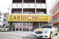 託一株式会社 おもろまち駅前店 店舗写真