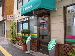 (有)イトミン 店舗写真