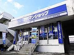 中部興産(株)浦添店 店舗写真