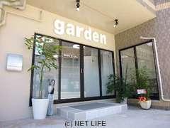 (株)ガーデン