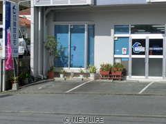 (有)青空住宅 店舗写真