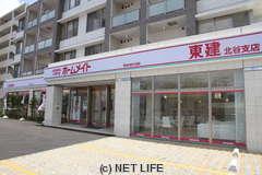 東建コーポレーション(株) 北谷店