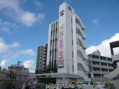 (有)二千年 輝コーポレーション 店舗写真