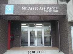 (株) MKアセットアシスタンス