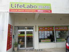 合同会社 Life Labo