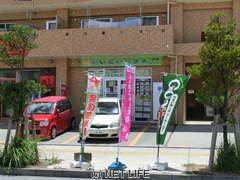(株)いこいハウス 店舗写真