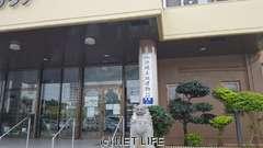 沖縄土地建物(株)