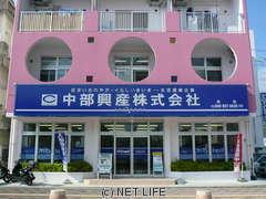 中部興産(株)沖縄市本店 店舗写真