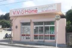 美びホーム沖縄 店舗写真