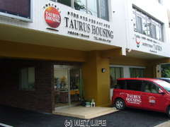 (有)TAURUS HOUSING 売買部