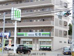 (株)松樹 とよみ支店