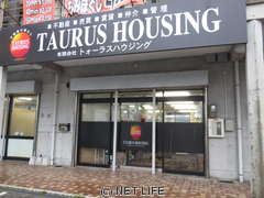(有)TAURUS HOUSING