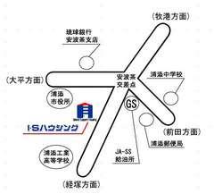 国道330号線大平インターより浦添市役所方面、安波茶交差点より浦添工業高校向け約150m!