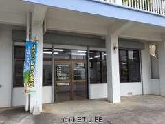 琉球フロンティア(株)