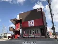 (株)CUBEゴヤ店 店舗写真