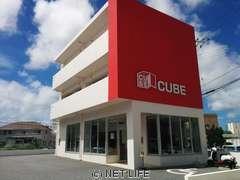 (株)CUBE宜野湾店