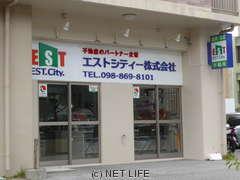 エストシティー(株) 店舗写真