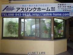 アスリンクホーム(株)