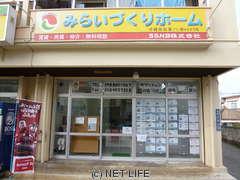みらいづくりホーム SSNB(株)