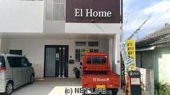 El Home(エルホーム)