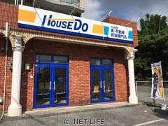 (株)ハウスドゥ住宅販売 コザ中央店