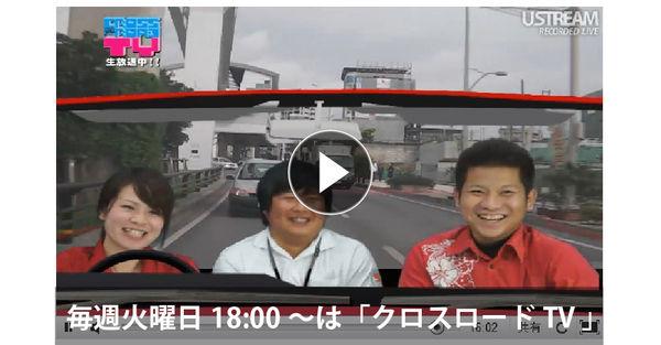 okinawa1tv