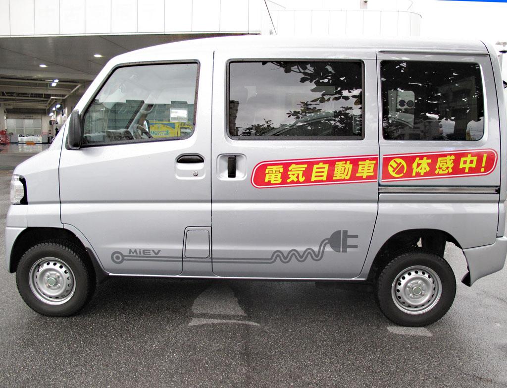 三菱・ミニキャブの画像 p1_37