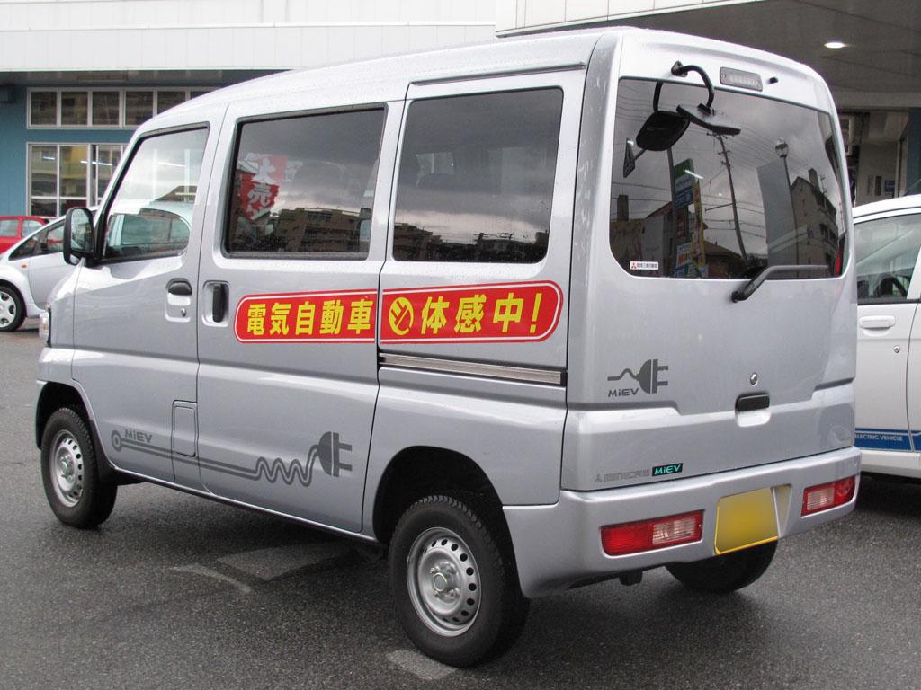 三菱・ミニキャブの画像 p1_34