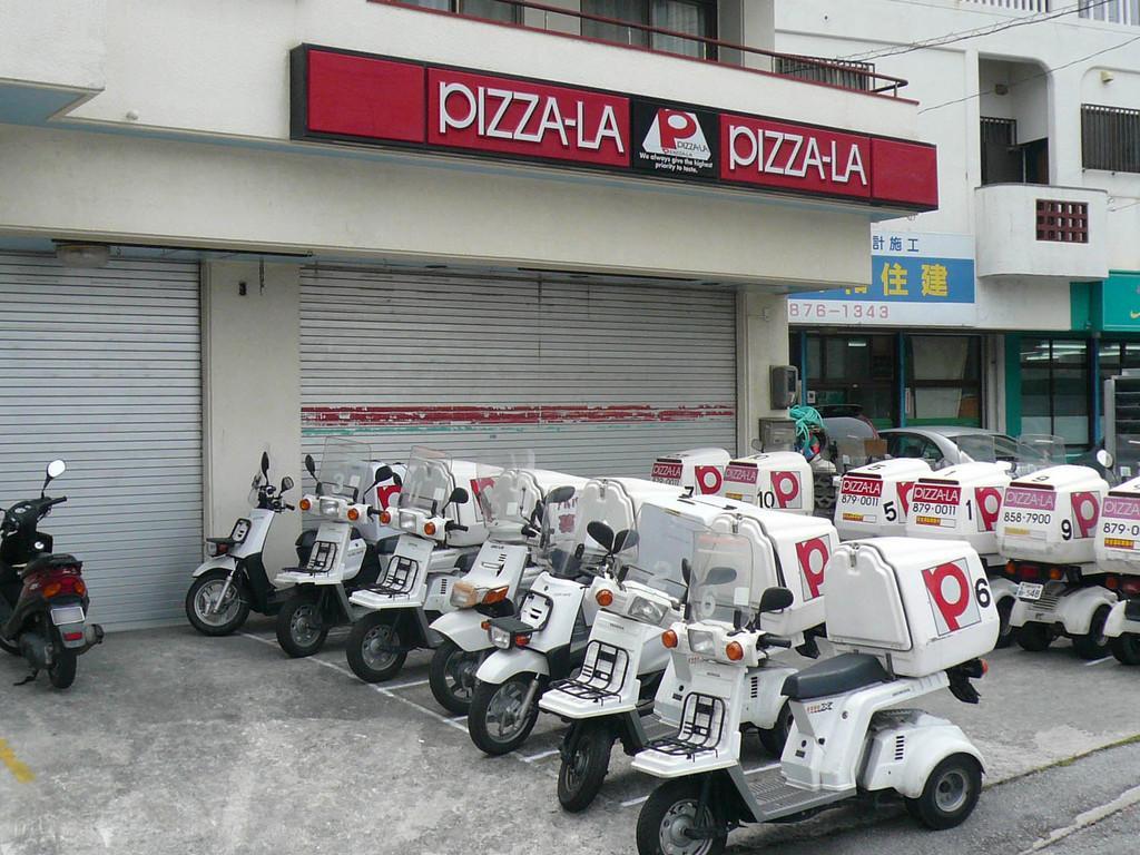 沖縄 ピザーラ