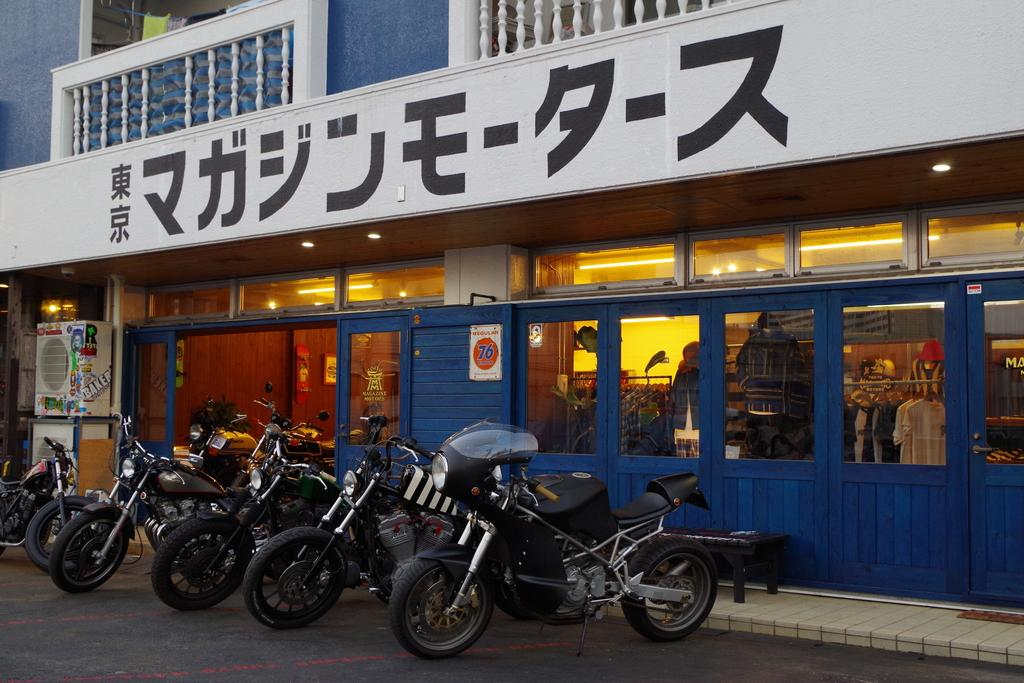 マガジン 東京 「噂の!東京マガジン」4月からBS-TBSに引っ越し「全国放送の強みを生かした番組作りを」― スポニチ